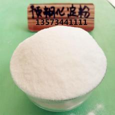 工業級預糊化淀粉價格