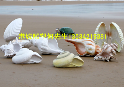 深圳厂家玻璃钢贝壳海螺螃蟹龙虾雕塑价格