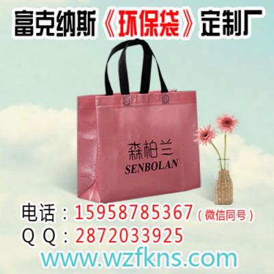 无纺布环保袋设计江苏环保无纺布袋生产厂家