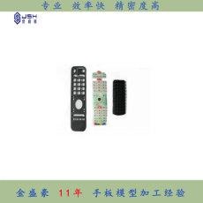 東莞硅膠手板模型廠家定制硅膠手板多少錢