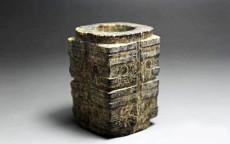 良渚文化玉琮价格在哪里被刷新
