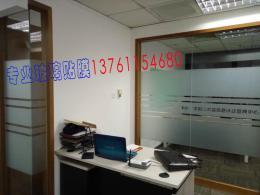 供应办公室贴膜 房间隐私膜 建筑膜