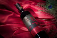 天鵝莊孔雀世家西拉干紅葡萄酒