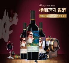 天鵝莊孔雀V20赤霞珠干紅葡萄酒
