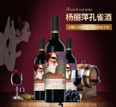 天鵝莊孔雀V25西拉干紅葡萄酒