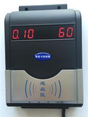 洗澡计费刷卡机 IC卡插卡水控机 淋浴扣费机