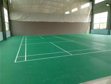 羽毛球pvc运动地板 羽毛球pvc塑胶地板