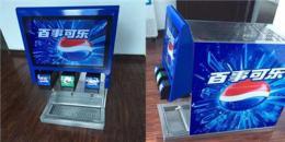 百事可乐机多味源食品在线咨询可乐机