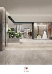 店面装修设计装修设计致力于店铺的升级改造房屋装修设计