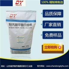 羟丙基甲纤维素醚羟丙基纤维素纤维素