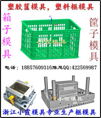 台州塑料蔬菜蓝模具公司