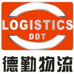 郑州到全国各地的小型汽车托运物流服务公司