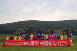 常州龍鳳谷玻璃觀光橋企業團建活動新項目