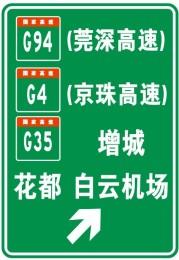 信宜地区专业作交通路牌的厂家化州公路标