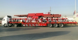 禅城南庄发往平罗县便宜物流公司