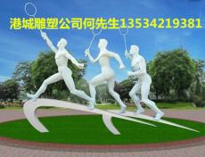 供应绿化草地抽象运动人物雕塑批发价格