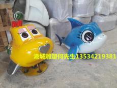 供应动画版潜艇总动员卡通水母小丑鱼雕塑