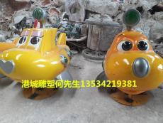 深圳卡通动漫版玻璃钢潜艇总动员雕塑厂家