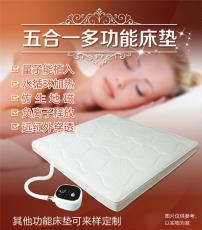 智能溫控床墊