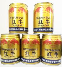英国红牛维生素功能饮料