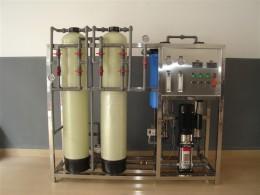 1吨单级反渗透设备价格 全自动净水器生产厂