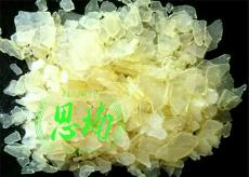 廠家供應優質馬琳酸樹脂SNM-422軟化點高