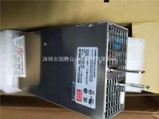 江西明纬电源SE-1000-48开关电源代理商