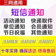 安顺市网页查询