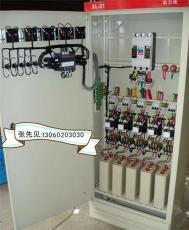 重庆永川控制柜生产厂家 低压开关设备成套