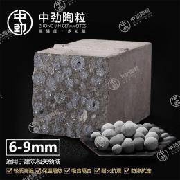 中劲品牌 轻质高强保温隔热 建筑回填陶粒