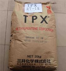 透光率93的TPX DX350 三井TPX DX350价格