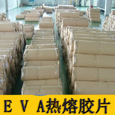 EVA热熔胶片 强化炉热熔胶片0.1厚热熔胶膜