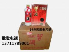 贵州年份习酒 94年习酒圆瓶53度查询报价