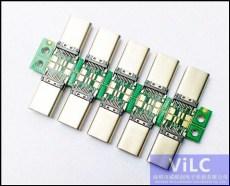 無縫鉚壓typeC公頭-帶PCB板轉2.0-珍珠鎳