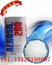 工業級 優極品 氣相法超細白炭黑A200