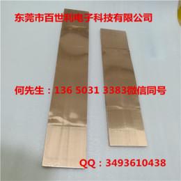 大电流铜伸缩节制作工艺简介