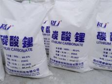 价格趋势高纯碳酸锂四川博睿