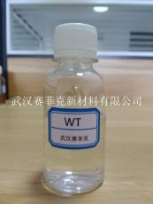二胺基脲聚合物