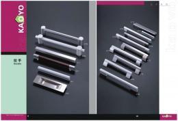 铝合金拉手橱柜拉手衣柜拉手阳极氧化