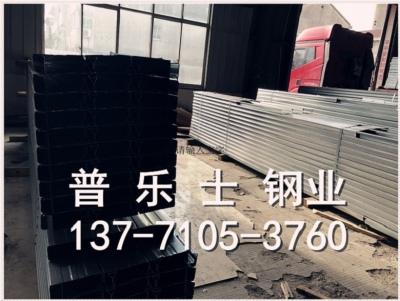 BD50-200-600闭口楼承板厂家