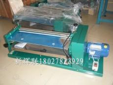 纸张纸板纸箱皮革标签过胶机裱纸胶水机