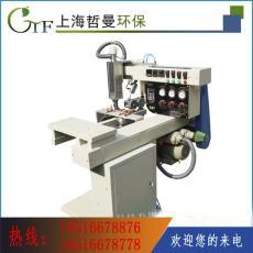 生产线热熔机 除尘袋 自动化加工 上海哲曼