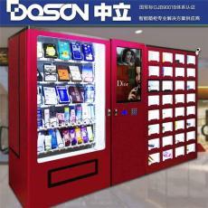 物流柜系統智能存取系統中立智能裝備