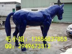 公园绿地仿真动物马雕塑 玻璃钢马雕塑