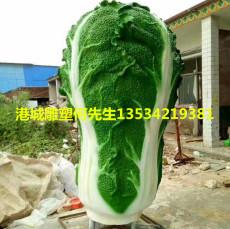 户外风水玻璃钢大白菜雕塑定制厂家