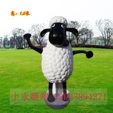 玻璃钢雕塑 小羊肖恩雕像 户外园林卡通摆件