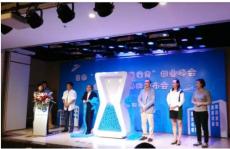 北京沙漏海洋球啟動臺