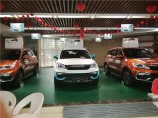 第三届昆明国际新能源汽车及电动车展览会8