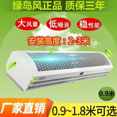 綠島風風幕機價格綠島風廠家FM3009-2-S