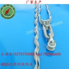 ADSS光缆耐张金具图片示例